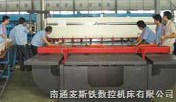麦斯铁MSHA系列数控前送料液压摆式剪板机