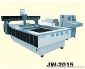 JW-2015超高压水射流切割机