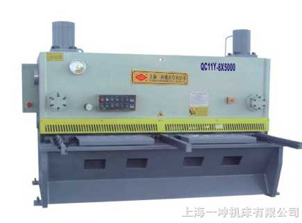 液压闸式(数控)剪板机