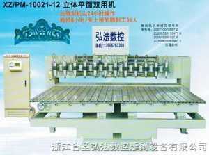 供应木材雕刻机XZ-10021-12,木工旋转数控雕刻机,立体雕刻机,360度旋转雕刻机