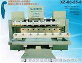 供应三维雕刻机XZ-80-25-8