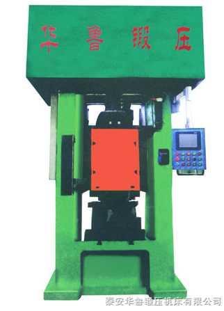 电动螺旋压力机以其结构简单,操作方便,打击能量精确控制,产品成形