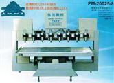 供应三维立体雕刻机PM-20025-8
