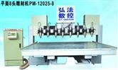 供应数控三维雕刻机XZ-8025-8,立体雕刻机,佛像雕刻机,旋转雕刻机