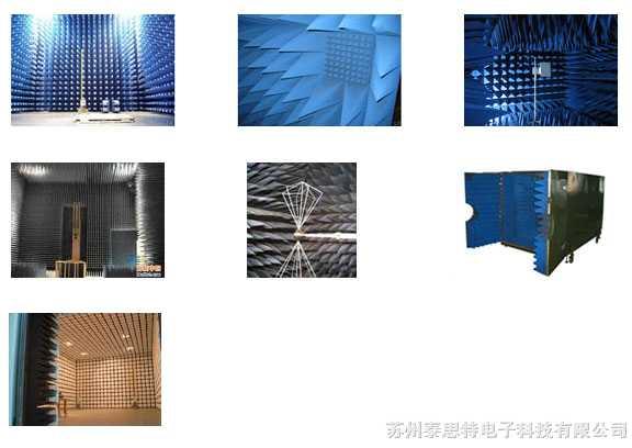 电波暗室 EMC暗室 微波暗室  天线3D测试系统  转台 天线塔  EMC转台 3D转台