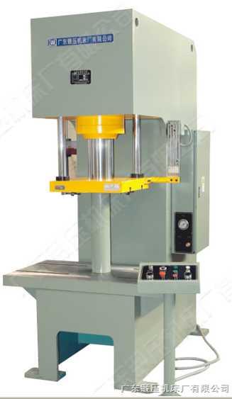 单柱单动液压机