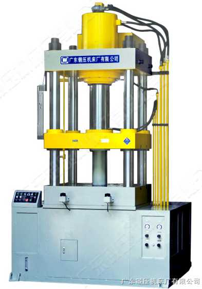 四柱双动宽工作台油压机