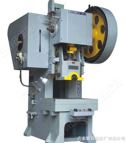 开式固定台压力机