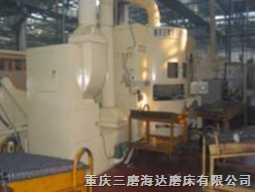 大型柴油机连杆转台式平面强力砂带磨床