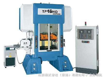 TP-HO六圆导柱高速冲床
