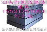 铸铁高方箱