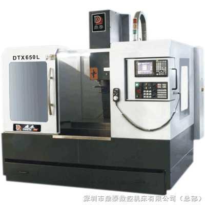 立式数控铣床、加工中心DTX/DTC 650L、850L、1060L二轴线轨机