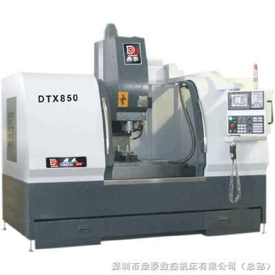 立式数控铣床、加工中心DTX/DTC650、850超重切削宽轨