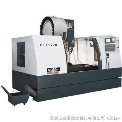 立式数控铣床、加工中心DTX/DTC1270A、1270B、1370超重切削宽轨
