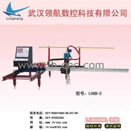 悬臂式数控切割机