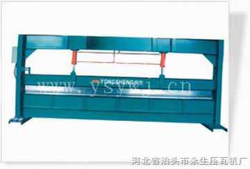 彩钢板用全自动折弯机,剪板机