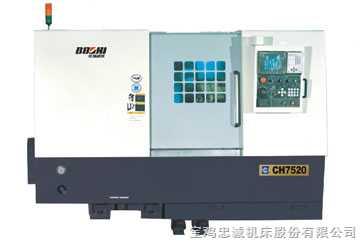 CH7520车削中心