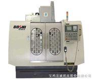 加工中心VMC650/VMC850B