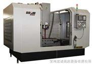 加工中心VMC1060B/VMC1270/VMC1370
