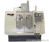 加工中心VMC650L/VMC850L/VMC1060L