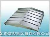 专业的XK-1650床身式数控铣床导轨防护罩