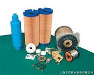 电加工机床过滤芯、树脂、镀锌丝、黄铜丝、润滑油、防锈水等耗材