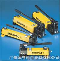 ENERPAC 手动泵