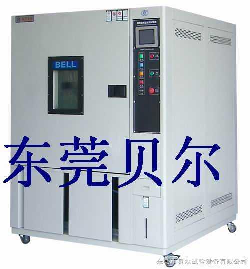 BE-TH可程式恒温恒湿试验机