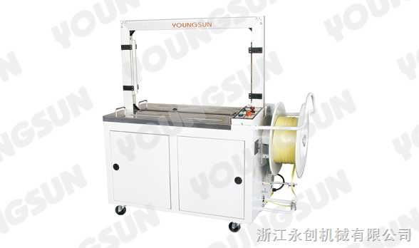 全自动打包机-永创打包机-杭州打包机价格
