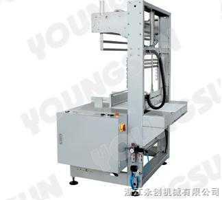 半自动袖口式套袋机-永创收缩机-杭州套袋机价格()