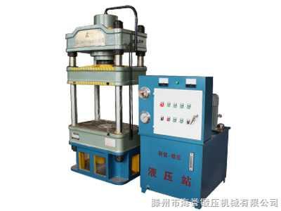 YL32-150T四柱液压机