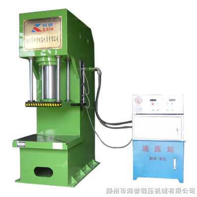 YL41-250T单臂式液压机