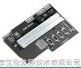 运动控制器配套附件
