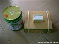 线切割机用乳化液 皂化块