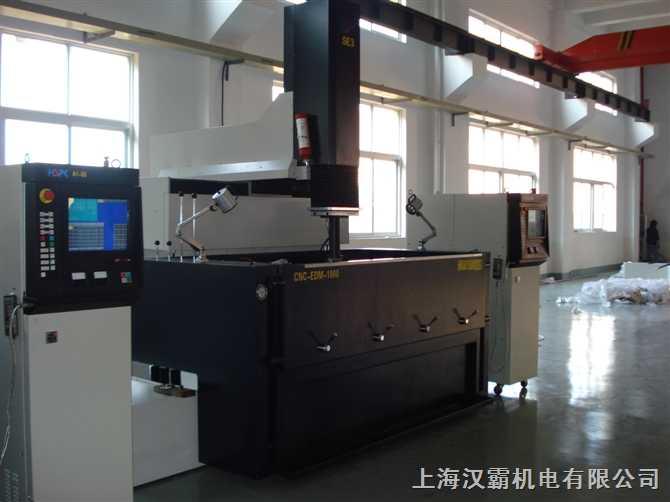CNC石墨高速单牛头镜面电火花(浙江区域)