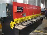 液压剪板机  剪板机生产厂