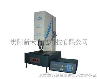 JD22A 数字式立式测长仪