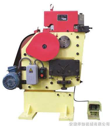 多功能角钢剪切机
