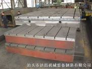 质铸铁T型槽平板平台