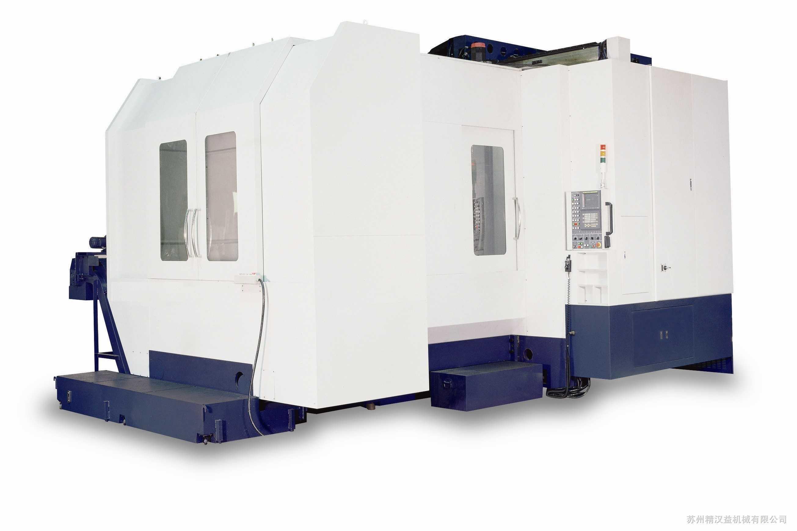 台湾卧式H1200-2500五轴加工中心
