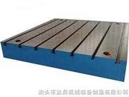 精质铸铁HT200—300T型槽平板