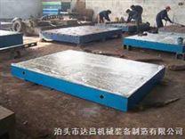 质铸铁铸铁平台平板生产厂
