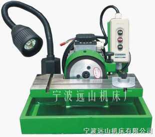 YS-3车刀研磨机,远山车床研磨器,远山车刀研磨机厂