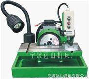 YS-3-YS-3车刀研磨机,车床研磨器,远山车刀研磨机厂