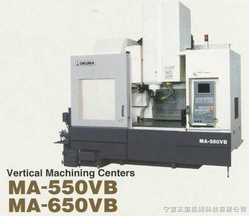 MA-V系列立式加工中心