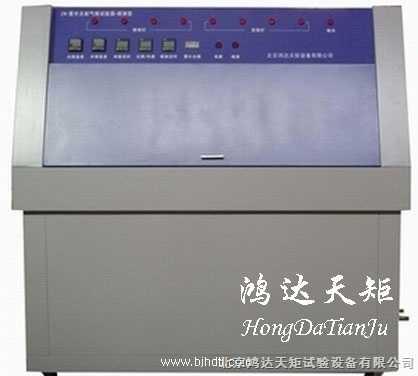 紫外加速老化试验箱选购常识