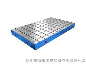 供应装配平板,检验平台,铸铁平板,基础平板