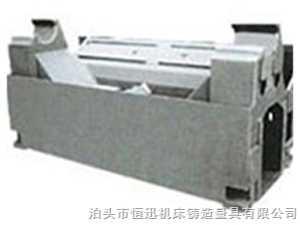 大型机床铸 件