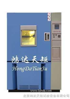 高温试验检测箱安全可靠首选-北京鸿达