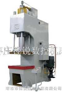 单臂式液压机YL41